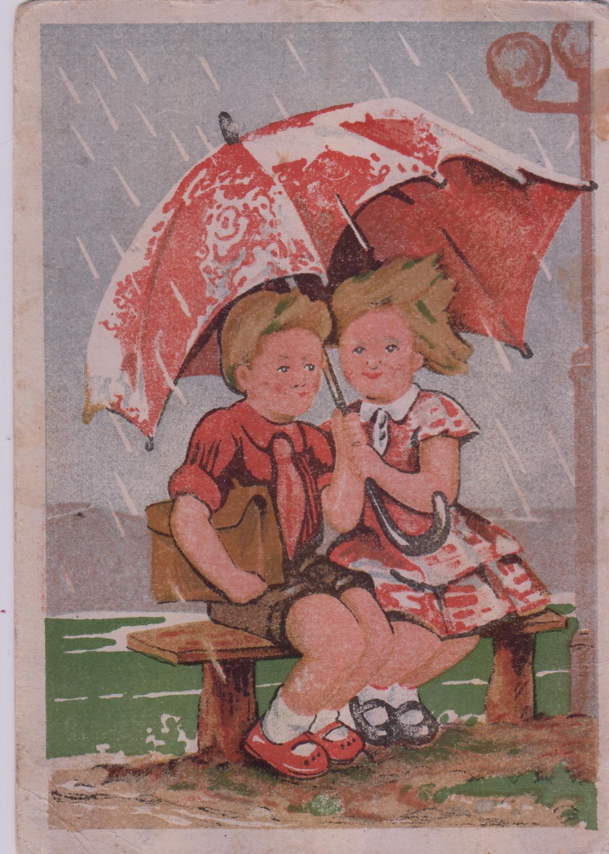 Антикварные лавки открытки