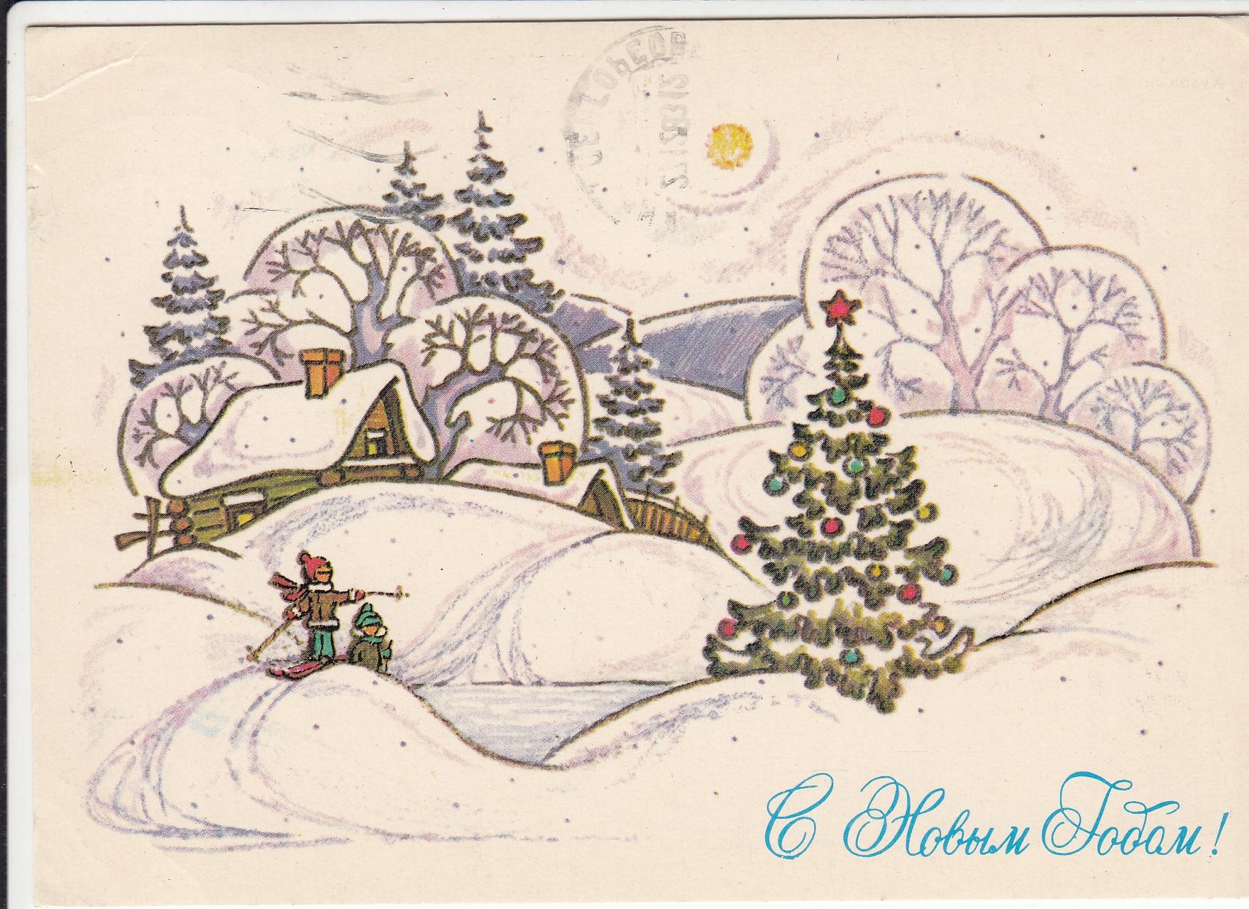 Нарисовать новогоднюю открытку