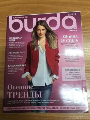247538431d6 Журнал Бурда 8  2013 г + выкройки НОВЫЙ - Лавка Старины ...